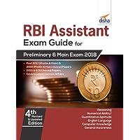 RBI Assistants Exam Guide for Preliminary & Main Exam
