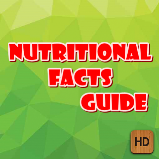 nutritional software - 9