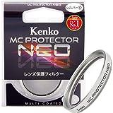 Kenko 49mm レンズフィルター MC プロテクター NEO シルバー枠 レンズ保護用 309421