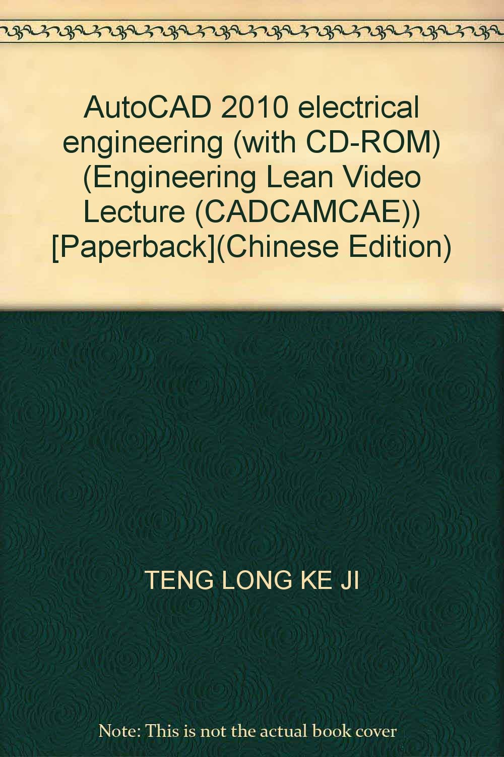 AutoCAD 2010 electrical engineering (with CD-ROM) (Engineering Lean Video Lecture (CADCAMCAE)) [Paperback](Chinese Edition) pdf epub