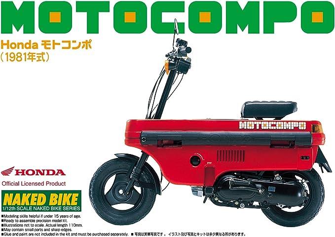 Amazon.com: AOSHIMA 1/12 Honda motocompo 1981 – Patinete ...