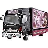 青島文化教材社 1/32 コレクションスケールシリーズ SP 高収入求人情報 バニラ宣伝カー プラモデル