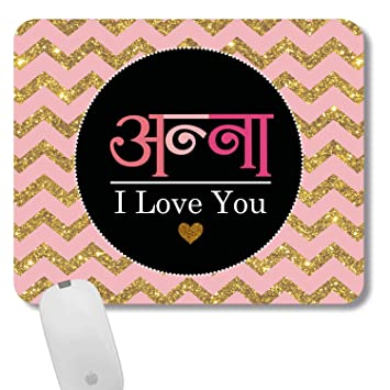 Funky Store Tamil Anna Brother Printed Rubber Base Mousepad As