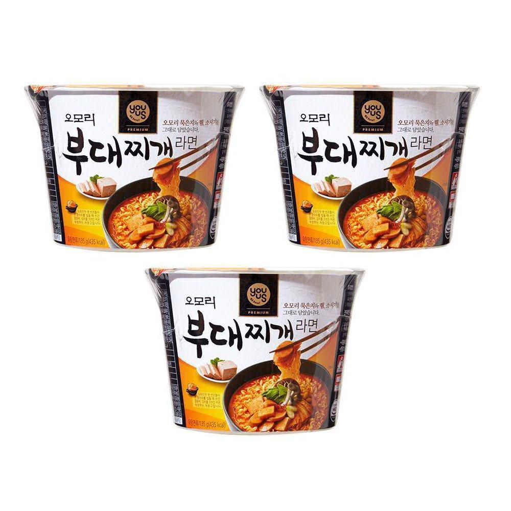 [Paldo] GS25 Omori Spicy Sausage Stew Cup Ramen (Pack of 3) / budae jjigae / Korean food / Korean ramen (overseas direct shipment)