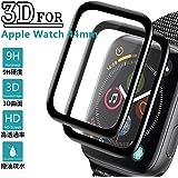Apple Watch フィルム Series4 44mm Ossky 日本製素材旭硝子 Apple Watch ガラスフィルム 最新3D曲面技術 全面保護 炭素繊維 曲面カバー 高透過率 耐指紋 硬度9H アップルウォッチ フィルム 2枚セット