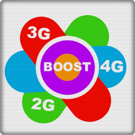 wi fi booster app - 8