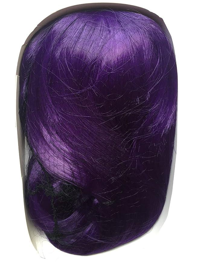 Kissparts 80cm Peluca ondulada violeta oscura de las pelucas de las mujeres con el casquillo y el peine de la peluca: Amazon.es: Belleza