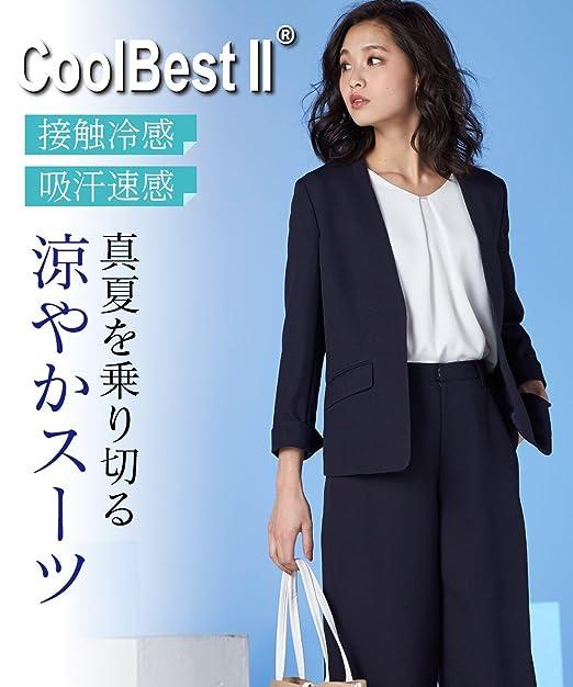 洗える パンツスーツ nissen オフィススーツ セットアップ /(ノーカラー ジャケット + 9分丈 セミワイド パンツ/) /(ニッセン/) 吸汗速乾 接触冷感 レディース 上下 夏