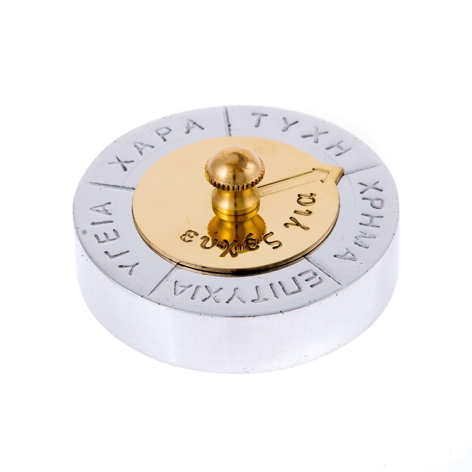 EliteCrafters Handmade Solid Metal, Desk Paperweight (Presse Papier), Roulette of Wishes Design, in Greek. Diam: 8.7cm, 3.4''