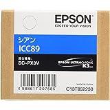 EPSON 純正インクカートリッジ  ICC89 シアン