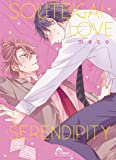 Souteigai Love Serendipity - Livre (Manga) - Yaoi - Hana Collection
