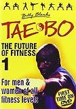 Billy Blanks' Tae-Bo - Vol. 1  [DVD]
