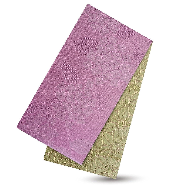 山本彩 ブランド 小袋 半巾帯 浴衣帯 リバーシブル 日本製 ピンク 紫陽花 麻の葉 8Y-104 B07C5J1QNJ