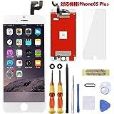 Goldwangwang iPhone 6S Plus 5.5インチ フロントパネルタッチパネル 液晶パネルセット iPhone 6S Plusの画面取り付け(にのみ適用されます iPhone 6S Plus ホワイト)