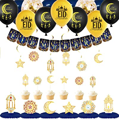 Eid Mubarak Decoration - Ramadan Party Decorations Supplies - Eid Mubarak Banner Honeycomb Table Centerpiece Hanging Swirl Latex Balloon Cakecup topper: Toys & Games