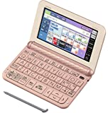 カシオ 電子辞書 エクスワード 高校生モデル XD-Z4800PK ピンク 209コンテンツ