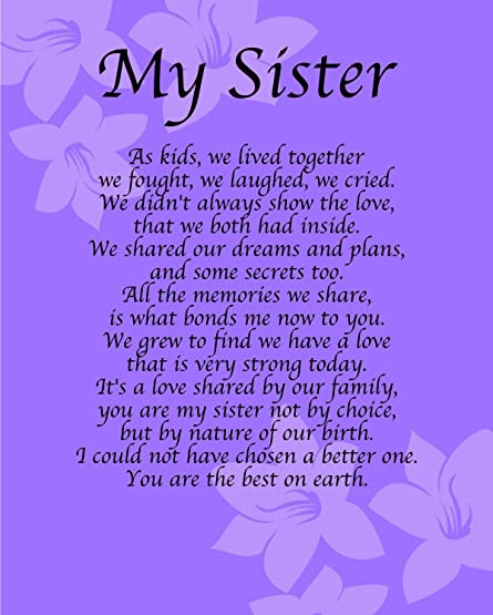 "Amato Print City Poems - Poesia in inglese ""My Sister"" personalizzata  ZC35"
