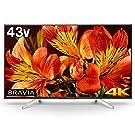 ソニー SONY 43V型 液晶 テレビ ブラビア 4K Android TV機能搭載 Works with Alexa対応 KJ-43X8500F B