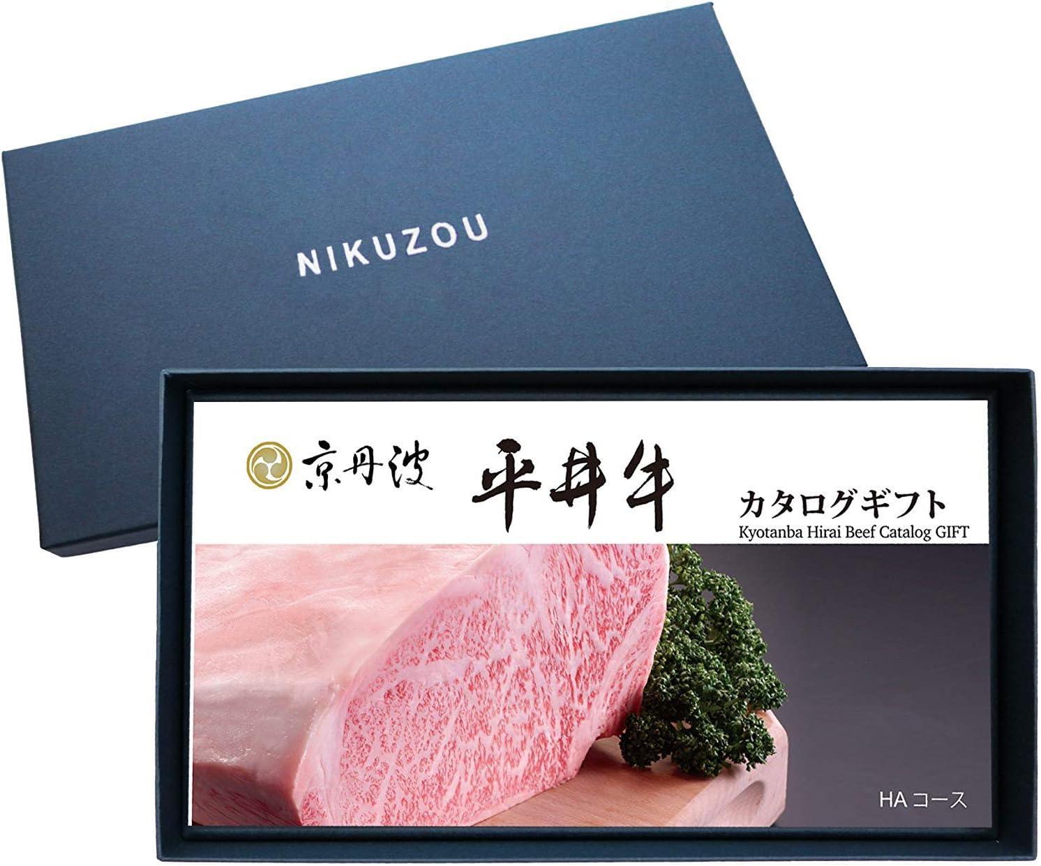 贈答用 京丹波平井牛 肉 カタログギフト Amazon