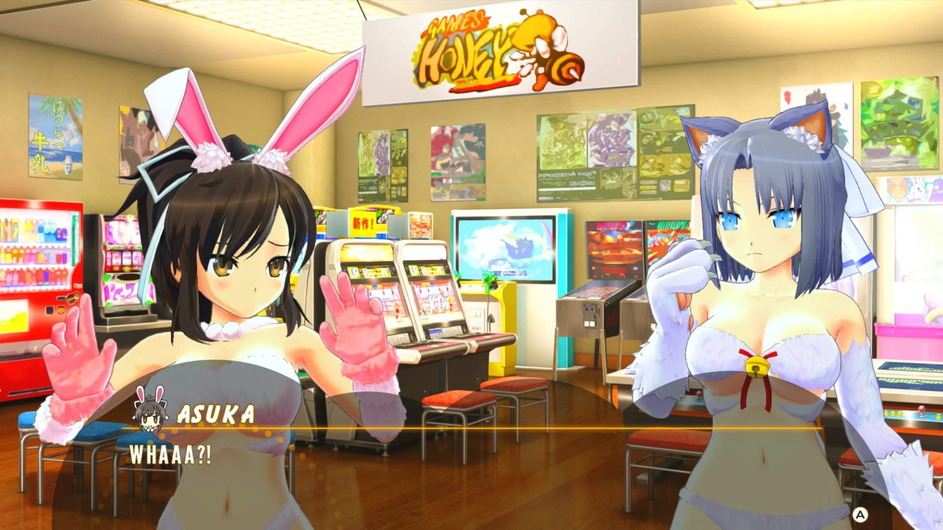 Senran Kagura Peach Ball - Nintendo Switch by Xseed (Image #5)