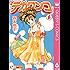 デカワンコ 6 (クイーンズコミックスDIGITAL)