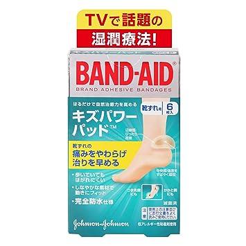 BAND,AID(バンドエイド) キズパワーパッド 靴ずれ用 6枚 管理医療機器