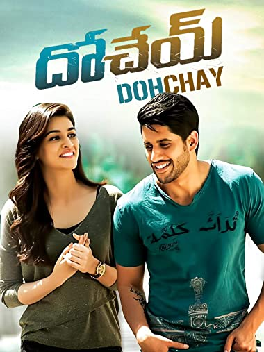 Poster of Dohchay 2015 Full Hindi Dubbed Movie Download HDRip 720p