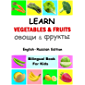 Learn Vegetables and Fruits in Russian (English Russian Bilingual Edition)