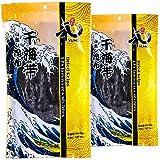YUHO Kombu Dried Seaweed Sun Dried No Preservatives No Sand, All Natural 14.10 Oz (7.05 Oz Bag Pack of 2)