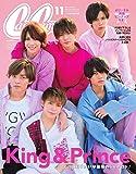 CanCam 2018年 11 月号 [雑誌]: CanCam 増刊