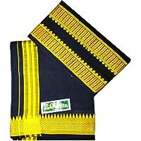 Stylesindia Men's Cotton 2.0 Meter Single Layer Colored Resham/Zari Bordered Dhoti with 1.80 M Angavastram   Dupatta…