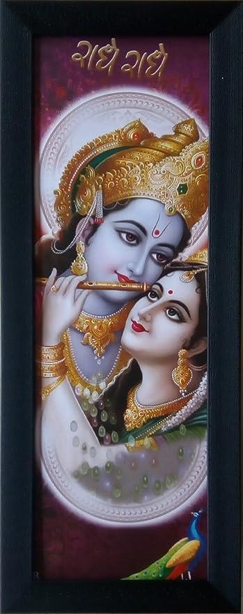 Buy Shree Handicraft Radha Krishna Lord Krishna with Radha Photo