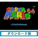 スーパーマリオ64 [WiiUで遊べるNINTENDO64ソフト][オンラインコード]