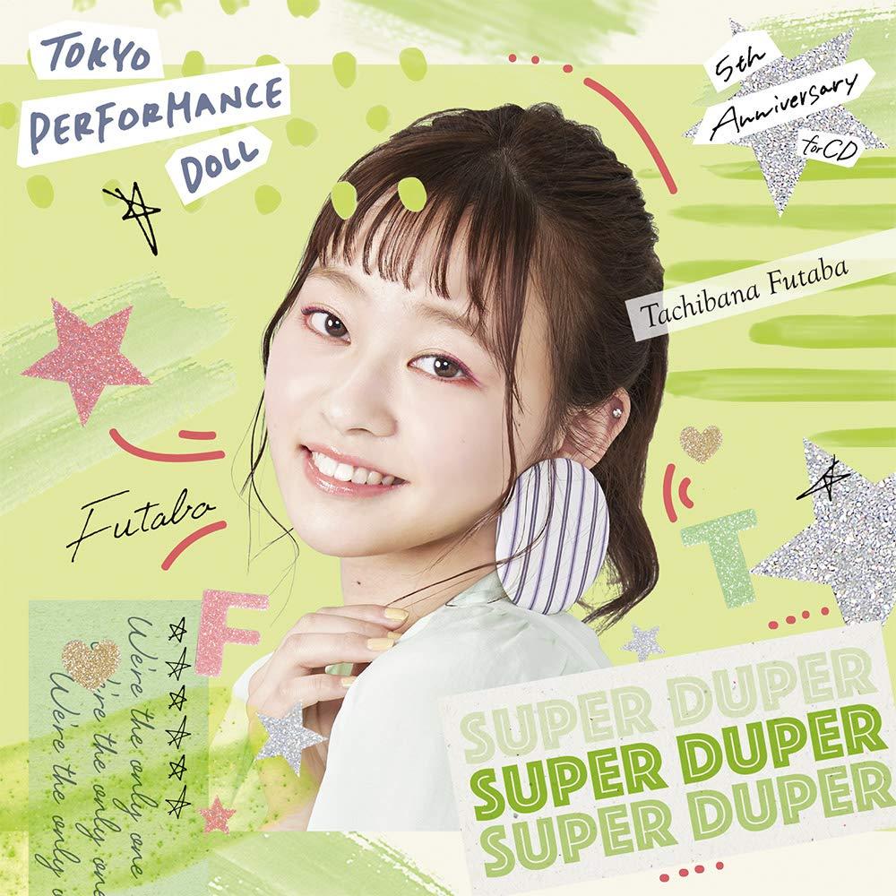 Tachibana Futaba Edition
