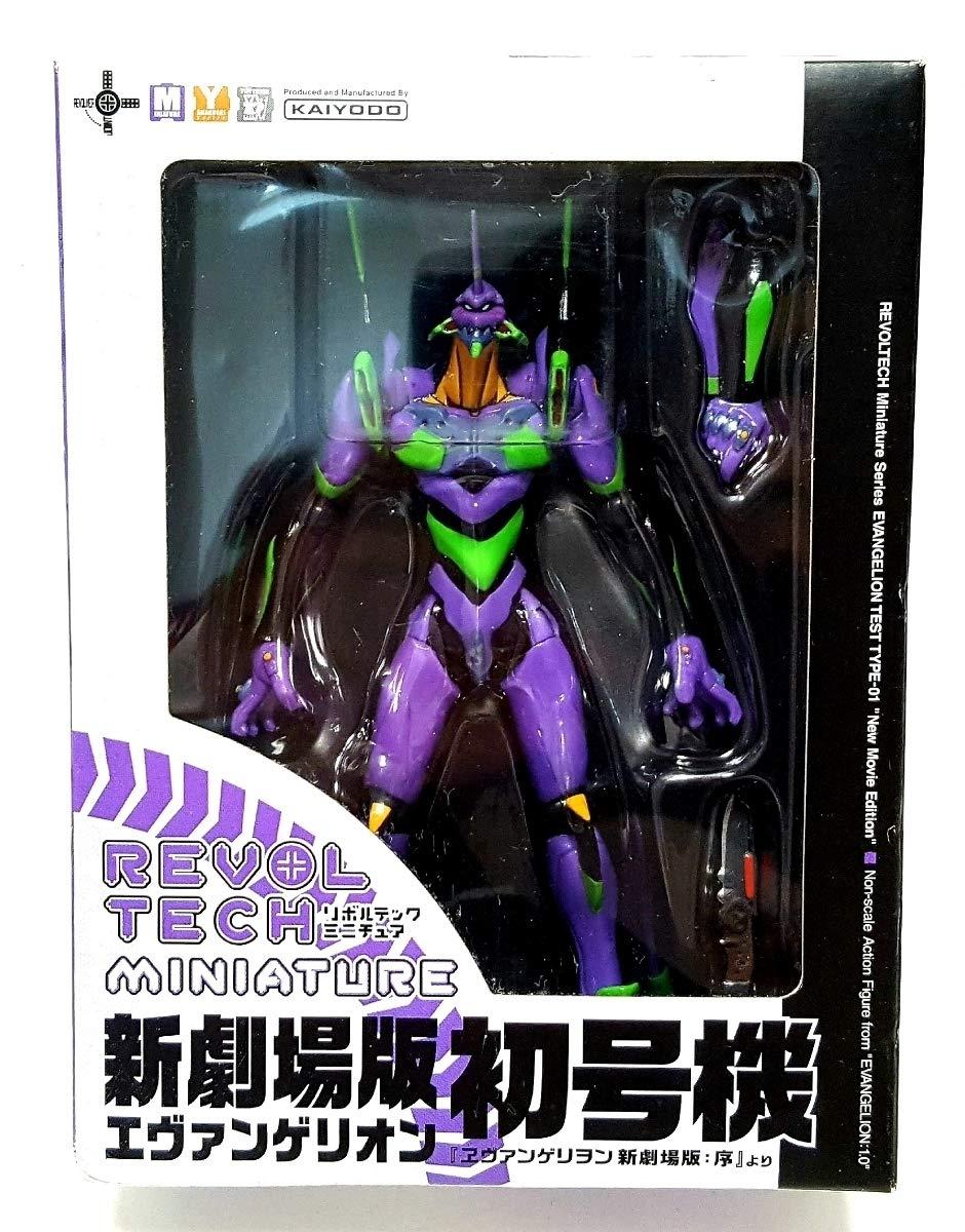 seller Revoltech Evangelion Evolution EV-010 EVA-00 action figure Kaiyodo U.S