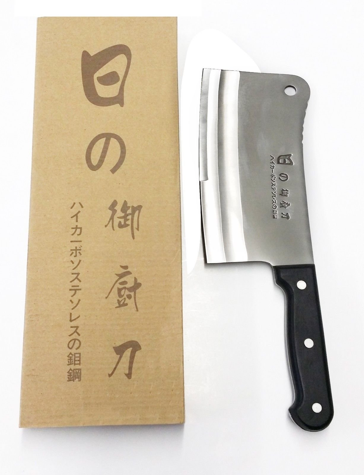 7 Inch Stainless Steel Full Tang Bone Knife Meat Cleaver (6711) by Live Well Inc