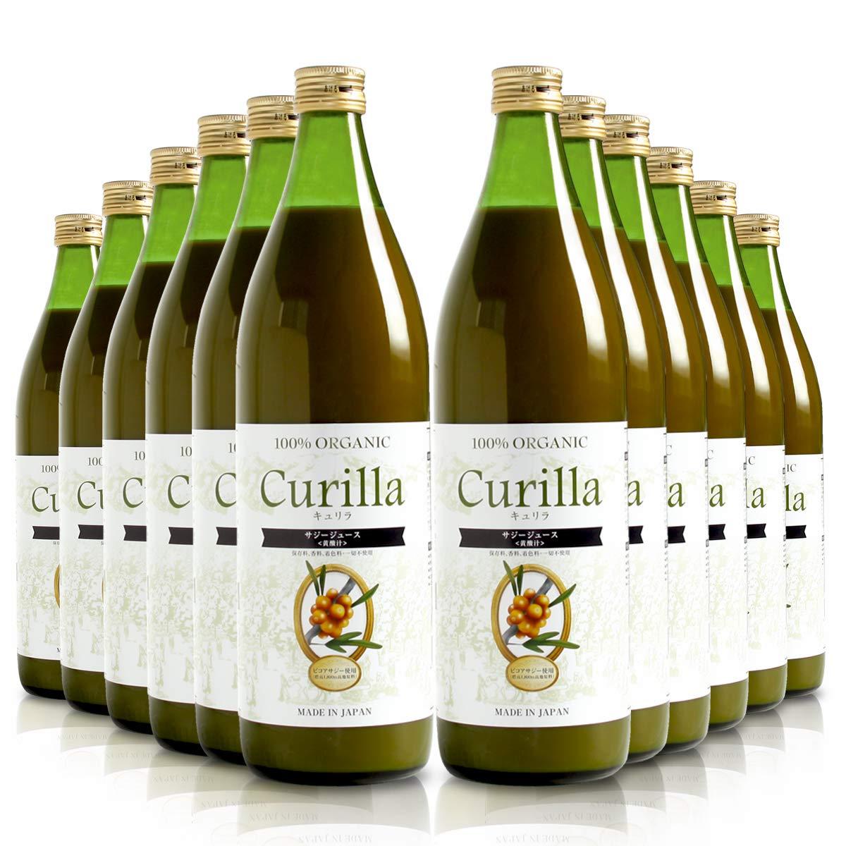 Curilla サジージュース 100%ストレート 900ml 900ml シーベリー 12本セット キュリラ サジー シーベリー 12本セット B07KCWLTW8:224026c6 --- capela.dominiotemporario.com