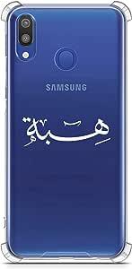 Protective anti Shock Silicone Case Samsung M20 - Hiba