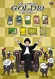佐久間一行SHOW2013 GOLD10~ゴールデン~ [DVD]