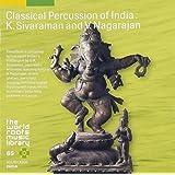 インドの古典パーカッション~シヴァラーマンとナーガラージャン