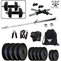 SPORTO FITNESS 10kg Combo STADE 3 FEET Rod Home Gym and Fitness Kit Home Gym{ STADE Rod }