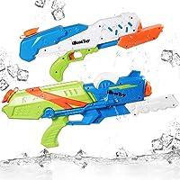 Sports Clothing Discreet Children Summer Beach Gaming Water Gun Kids Outdoor Super Soaker Blaster Backpack Pressure Squirt Pool Toy Birthday Gifts Sports Bras
