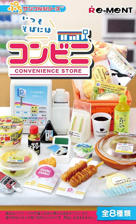 Petit Sample Itsumo Soba niwa Convenience Store 8Pack BOX