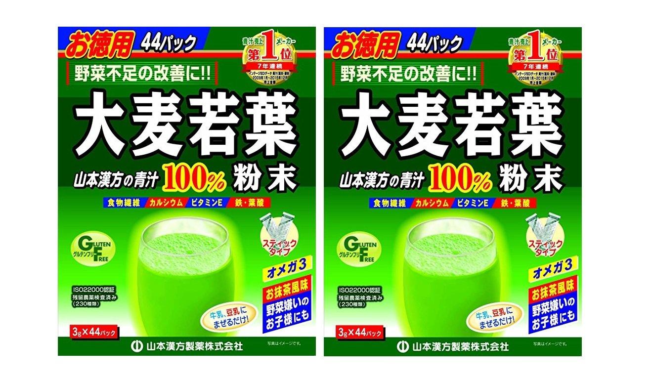 Aojiru Barley Grass Powder, Convenient Individual Packages (44 x 3 Gram) (set of 2)