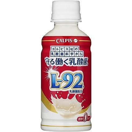 「l-92」の画像検索結果