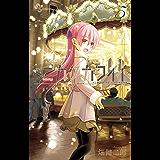 トニカクカワイイ(5) (少年サンデーコミックス)