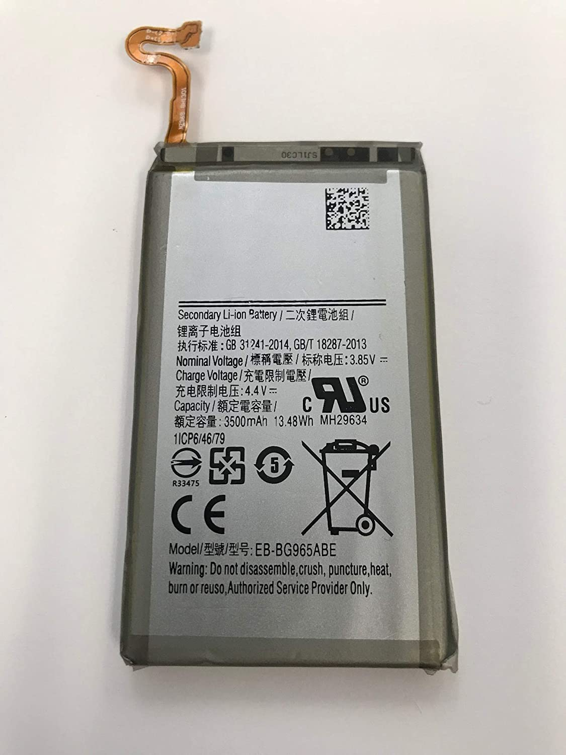 Replacement Battery for Samsung Galaxy S9 S9 Plus G965 G9650 EB-BG965ABE 3500 MAH