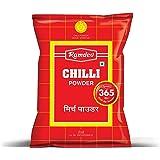 Ramdev Chilli Powder -1 Kg