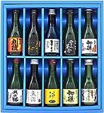 「第3弾」東北信越「こだわり地酒を飲み比べ」日本全国地酒 東北信越 呑み比べ ギフト箱セット 180ml×10本 日本酒