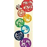 kenema 和雑貨 注染手ぬぐい 『縁起』 七福神 36×90cm